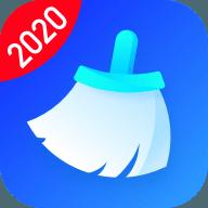 时秋极致清理大师2020app极速版v1.0.0 免费版