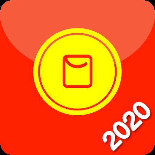 2020快速抢红包全自动抢神器app免费v3.3.1 手机版