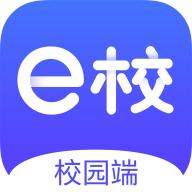 e校在手教师app免费版v1.0.7 最新版