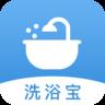 洗浴宝app记账版v2.3.0 最新版