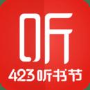 喜马拉雅一加8T旗舰定制版v6.5.72.3 安卓版