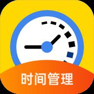 思亿管理大师app最新版v1.0 手机版