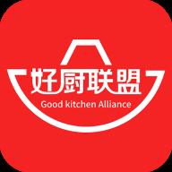 好厨联盟app安卓版v1.0.5 免费版
