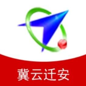 冀云迁安综合信息服务平台v1.0 移动版