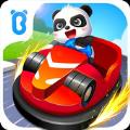 小熊猫赛车无限金币破解版v8.48.00.01 单机版
