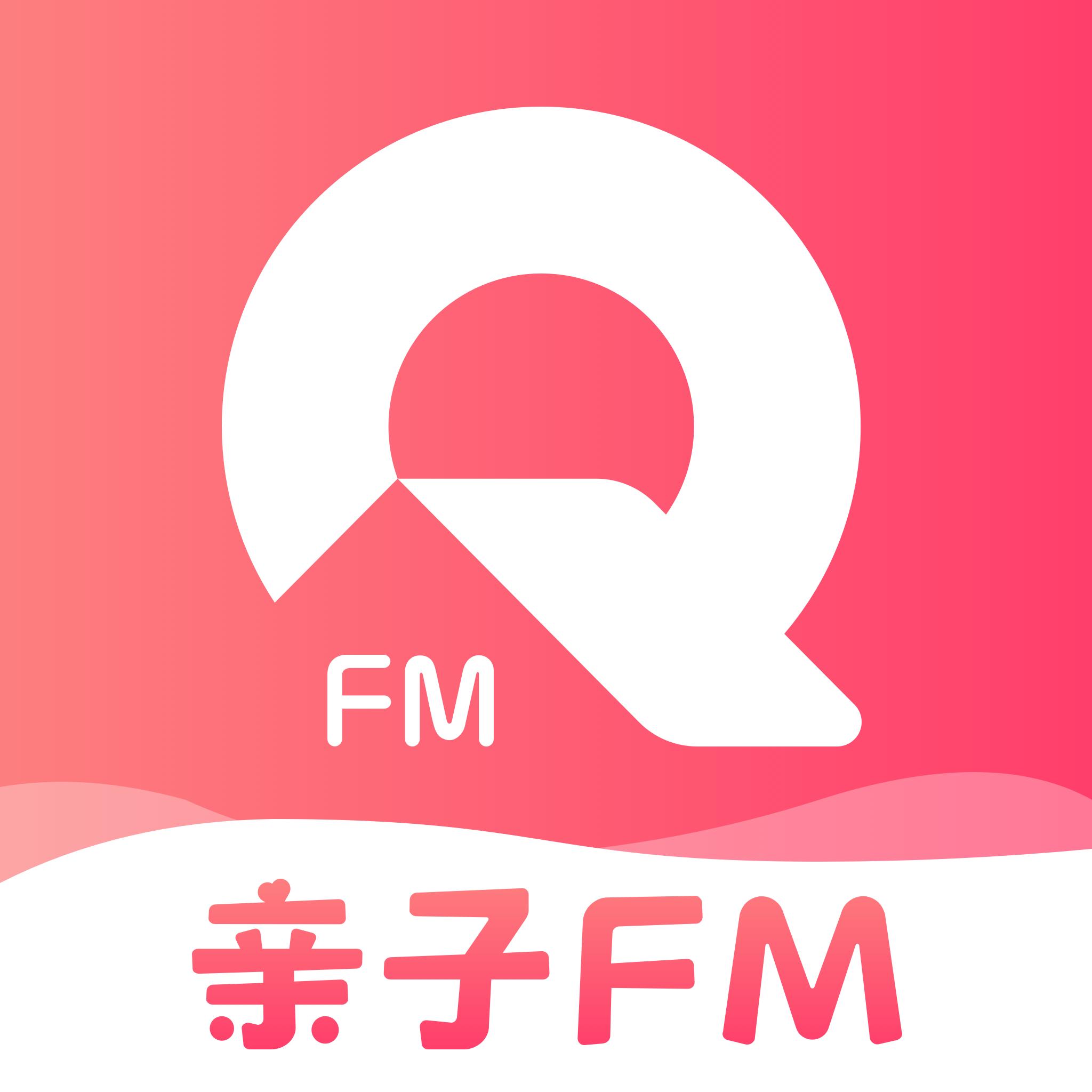 亲子FM儿童早教版v2.1.0 最新版