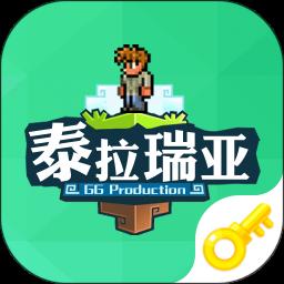 泰拉瑞亚盒子修改器版v1.3.2845 中文版