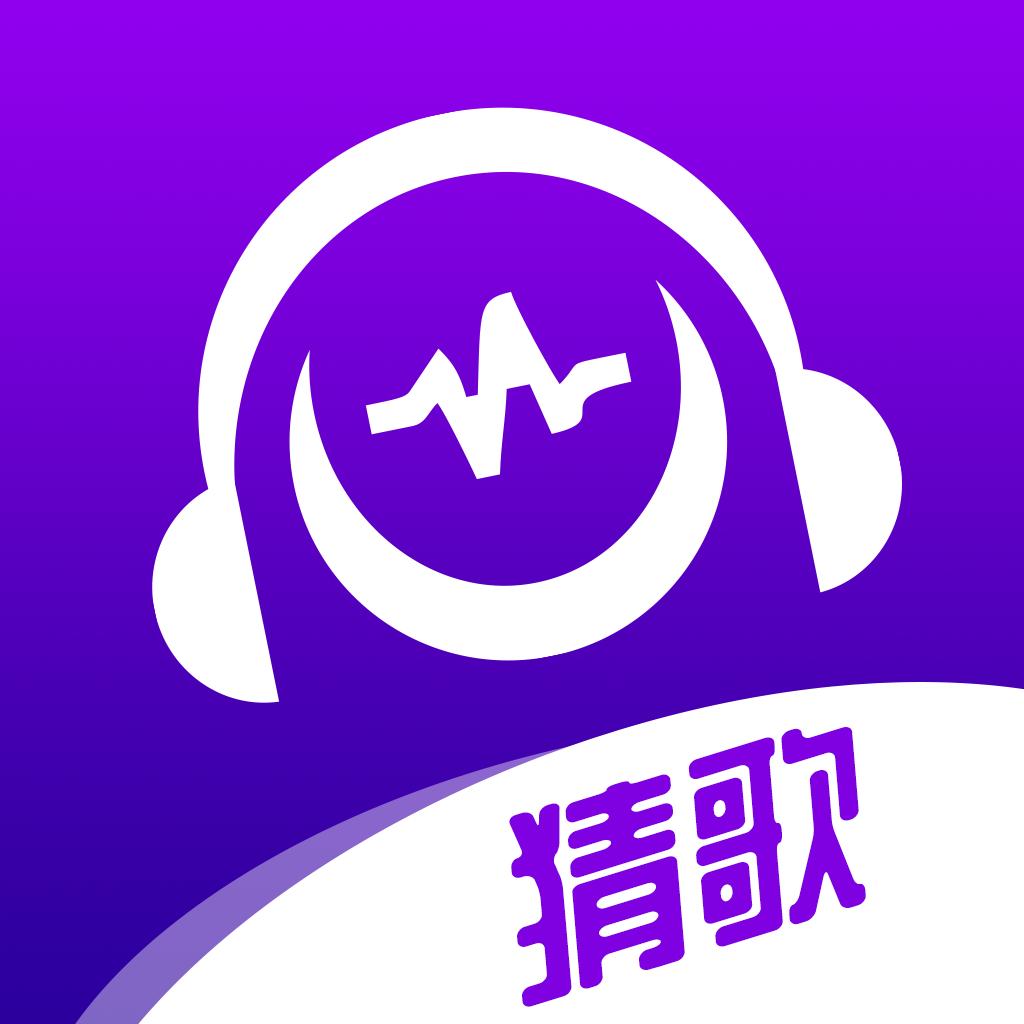 我爱猜歌歌红包福利版v1.0.0 免费版