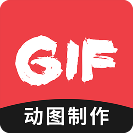GIF编辑动图制作安卓版v1.0.0 免费版
