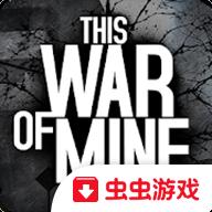 这是我的战争上帝模式无敌修改版v1.1.0 安卓版