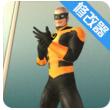 超级英雄城市无限金币修改版