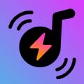天官赐福充电提示音音频免费分享版v1.0 正式版