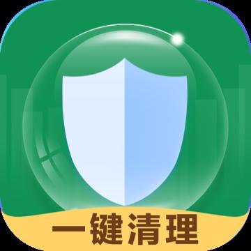一键优化专家app一键清理版v1.0.0 优质版