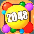开心球球2048闯关领现金版v2020 红包版