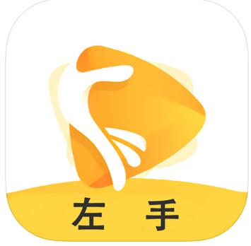 左手app推广二维码版v2.2.3 最新版