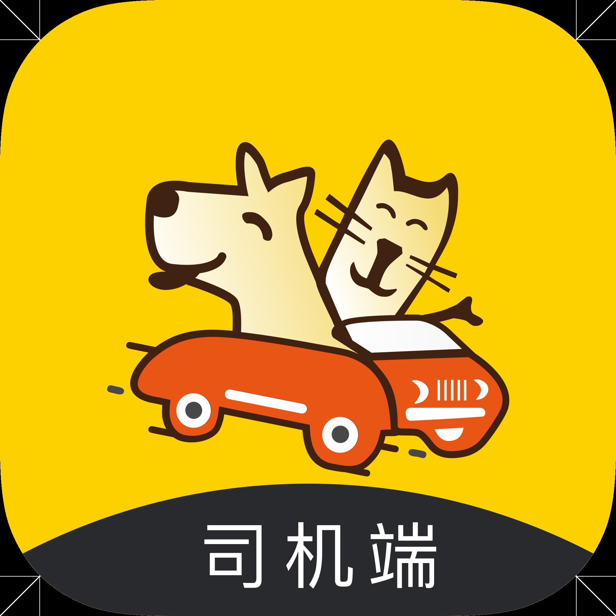 宠滴出行司机端免费版v1.0.0 最新版