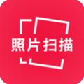 照片扫描仪大师一键修复版v1.0.0 安v1.0.0 安卓版