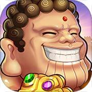 英雄万岁最强阵容版v1.0 礼包版