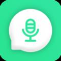 全能语音导出助手专业版v2.0.1 智能版