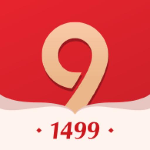 1499茅台抢购平台光速预订版v1.0.0 官方版