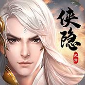 侠隐风云无限元宝版v1.0.8 正式版
