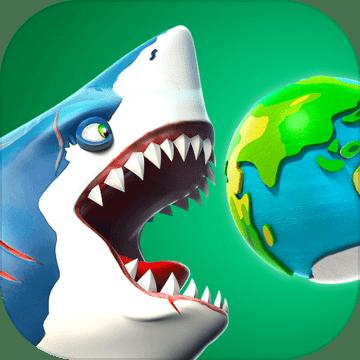 饥饿鲨世界机械鲨宝宝皮肤版v3.7.3 正式版