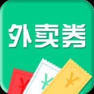外卖伴侣优惠券版v1.0 手机版