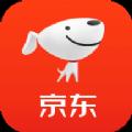 京东运费券免费领取2020最新版v9.1.9 手机版