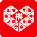 拼多多无限红包助力软件全自动破解版v1.0.23 手机版
