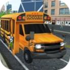 校车驾驶室模拟器去广告直玩版v1.1 中文版