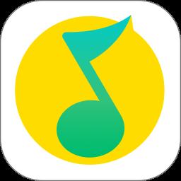 qq音乐极速版领红包版v10.6.0.8 稳定版
