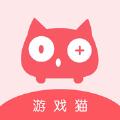 猫游社区app优质版v1.0 安卓版