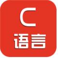 全国C语言二级考试宝典2021最新版v2.0安卓版