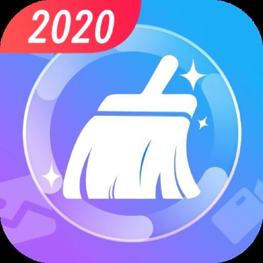 极强清理大师2020破解版v1.0.5 手机版