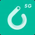 微商5g智能流量管家超额提醒版v1.0v1.0.2 正式版