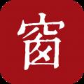 西窗烛app完美破解版v5.0.5 最新版
