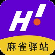 麻雀驿站驿站端app免费版v1.0.0 安v1.0.0 安卓版