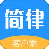 共享律所客户端v2.0.103 安卓版