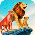 狮子模拟器无限生小狮子版v1.0.2中文版