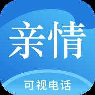 亲情可视电话高清投屏版v1.0.0 安卓版