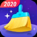 清理星极速清理最新版v1.5.0 安卓版v1.5.0 安卓版