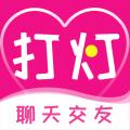 打灯app邀请码版v1.3.4 特别版