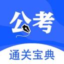 粉笔公考题库2021最新版v1.0 免费版