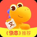 瓜瓜龙语文app最新版v1.6.0 安卓版v1.6.0 安卓版