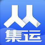人人集运物流管理版v1.0.9 免费版