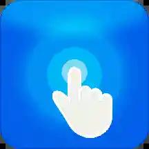 自动点击模拟器安卓一键设置版v1.1.2 免费版