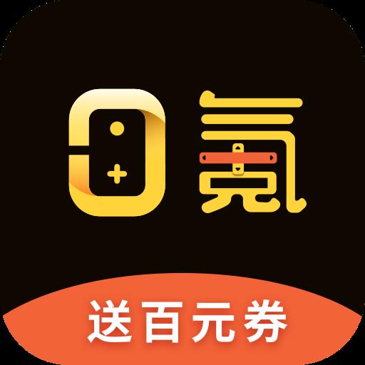 0氪手游app送百元券福利版v1.0.0 免费版