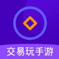 交易玩手游免费首充版v8.2.1 体验版