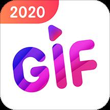gif制作助手去水印免费版v1.0.0 手机版