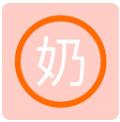 小奶油软件库蓝奏云合集版v1.2福利版